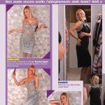 Settimanale Tutto #45 22 Dicembre 2016 – Moda é: Modella Giovanna Rigato Fashion Editor Dorian Ruvolo Foto www.gabrieleardemagni.com