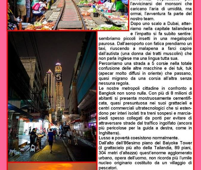 Miraflores Press 11 2017